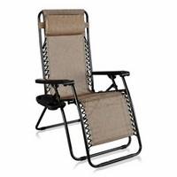 Кресло-шезлонг Фея-Релакс 9