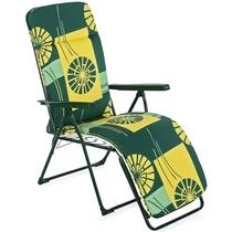Кресло-шезлонг Альберто-2 C481 раскладное